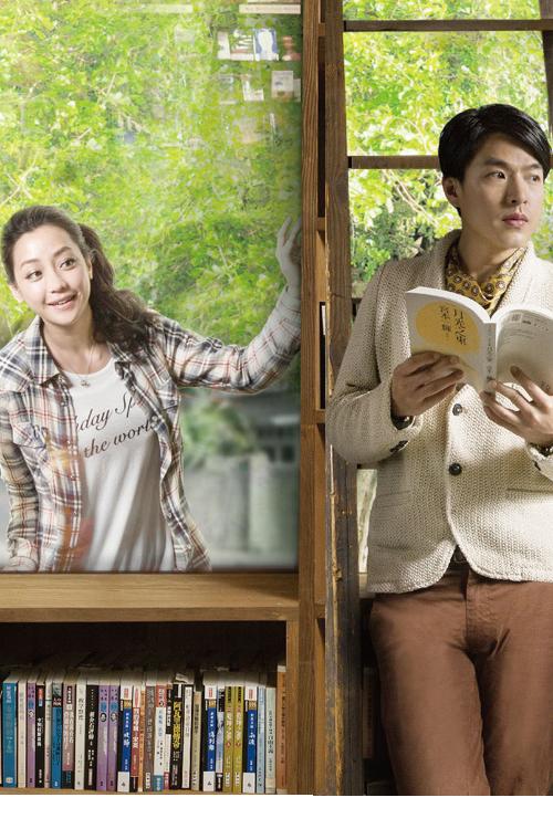 Lovestore at the Corner (Cantonese) - 巷弄裡的那家書店