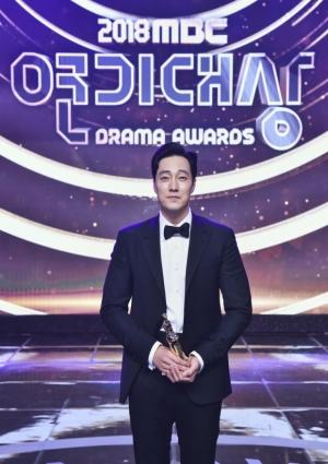 MBC Drama Awards 2018 - 2018 MBC 연기대상