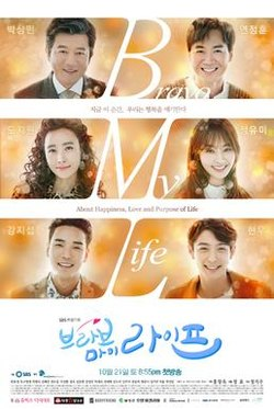 Bravo My Life (Cantonese) - 美好人生