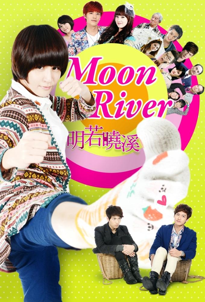 Moon River - 明若曉溪