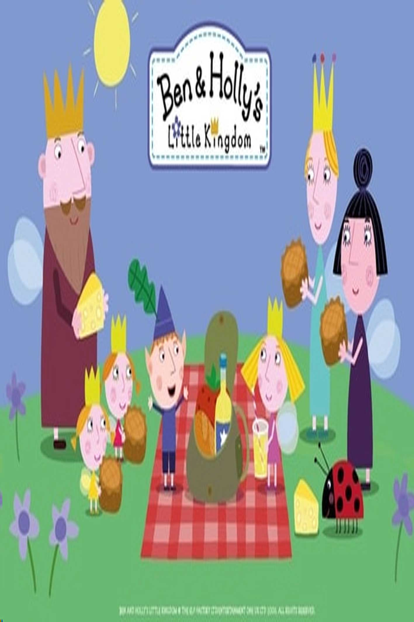 Ben and Holly's Little Kingdom S1 - 班班和莉莉的小王國