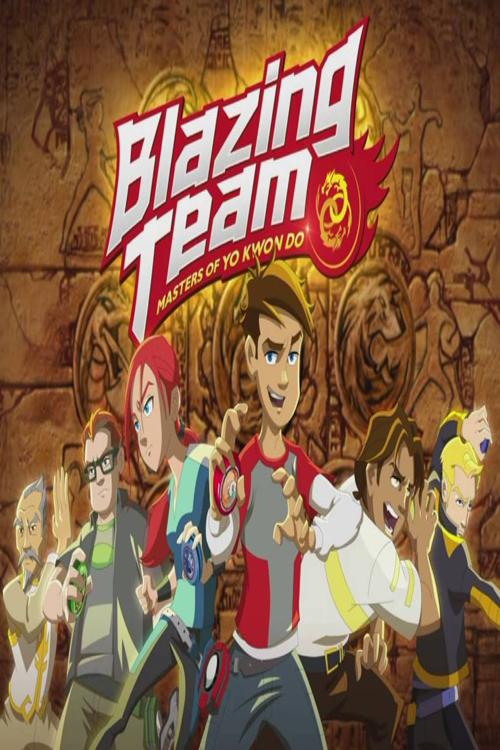 Blazing Team - 功夫搖搖