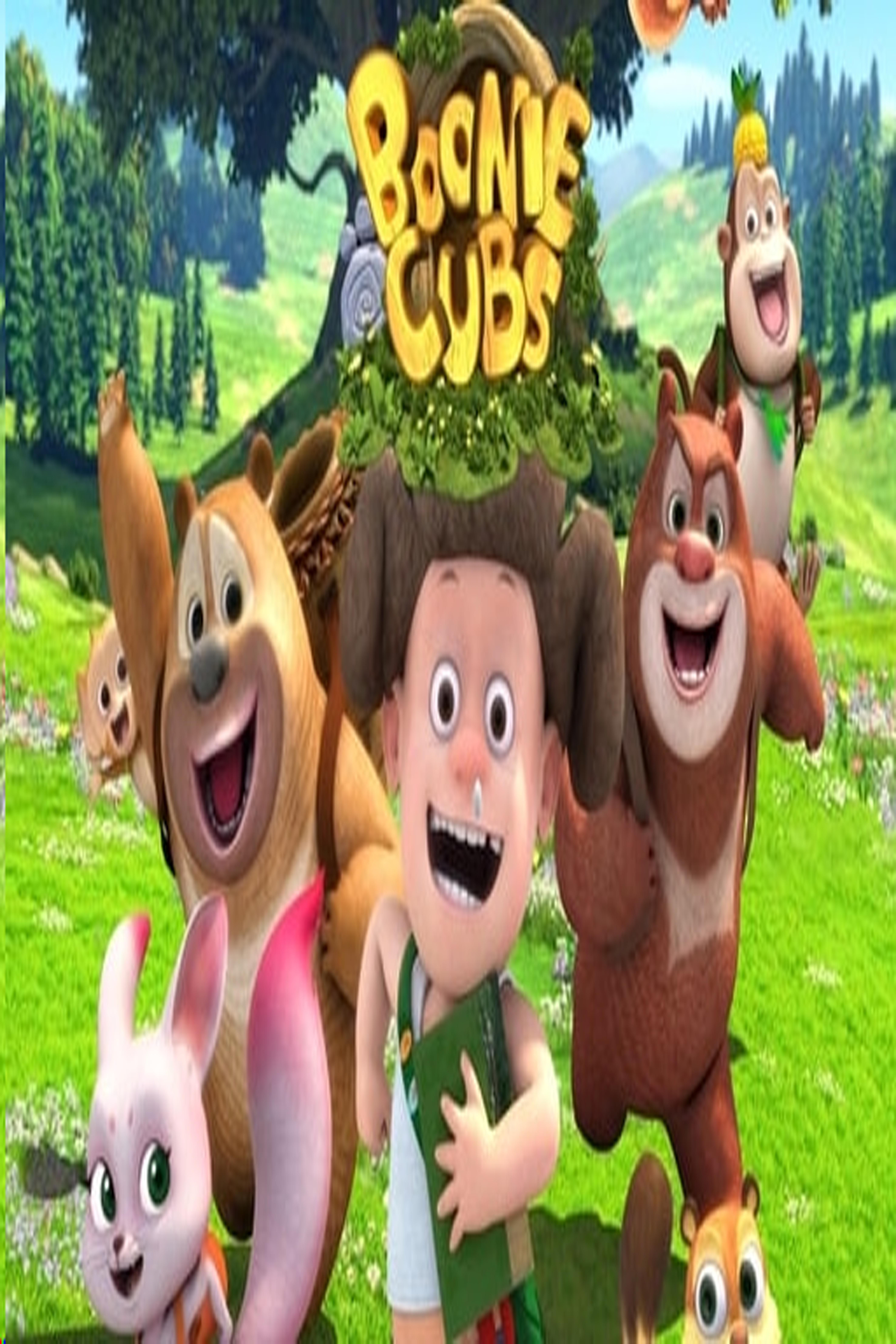 Watch Boonie Cubs - 熊熊樂園