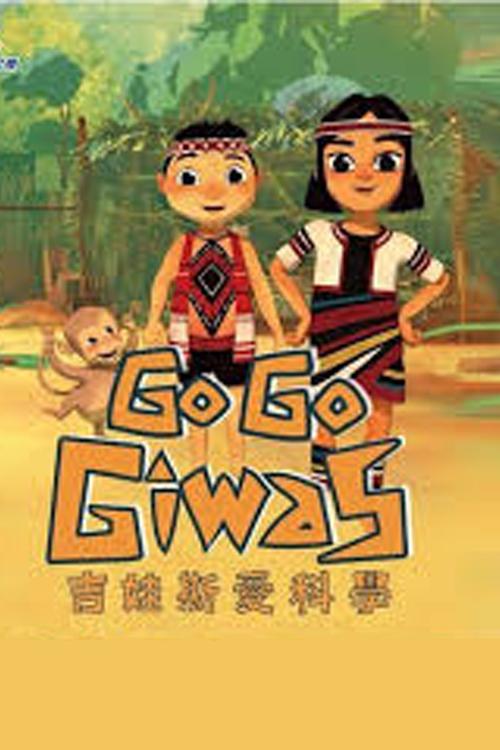 GO GO Giwas (Cantonese) - 智娃愛科學