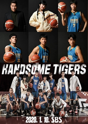 Handsome Tigers (2020) - 진짜 농구,핸섬 타이거즈