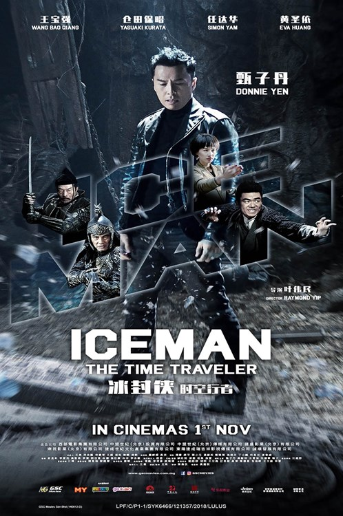 Iceman: The Time Traveler - 时空行者