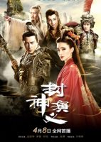 Investiture Of The Gods (Cantonese) - 新封神演義