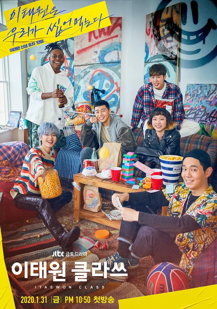 Itaewon Class - 이태원 클라쓰