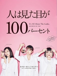 It's All About The Looks (Cantonese) - 人100%靠外表