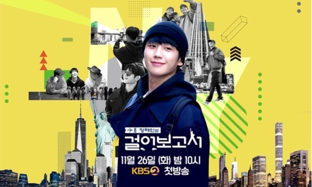 Jung Hae-in's Walk-cumentary (2019) -