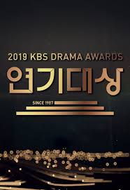 KBS Drama Awards 2019 - 2019 KBS 연기대상