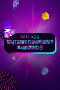 KBS Entertainment Awards (2019)