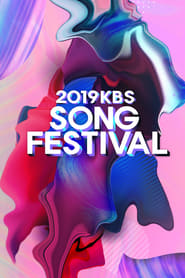 KBS Song Festival (2019) - KBS 가요대축제