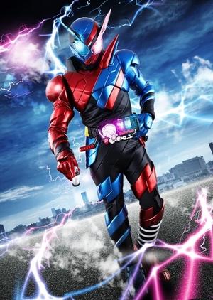 Kamen Rider Build (Cantonese) - 幪面超人BUILD