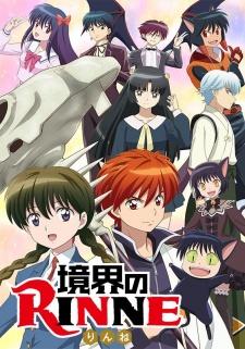 Kyoukai no Rinne S2 - 境界之輪迴 2