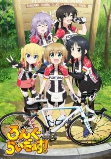 Long Riders! - 長騎美眉