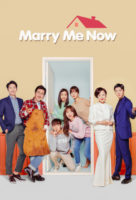 Marry Me Now (Cantonese) - 失驚無神多個媽
