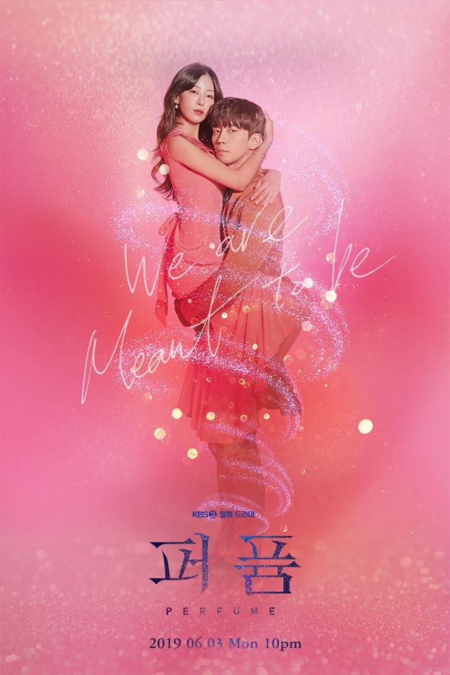 Perfume (Cantonese) - 愛情香氣