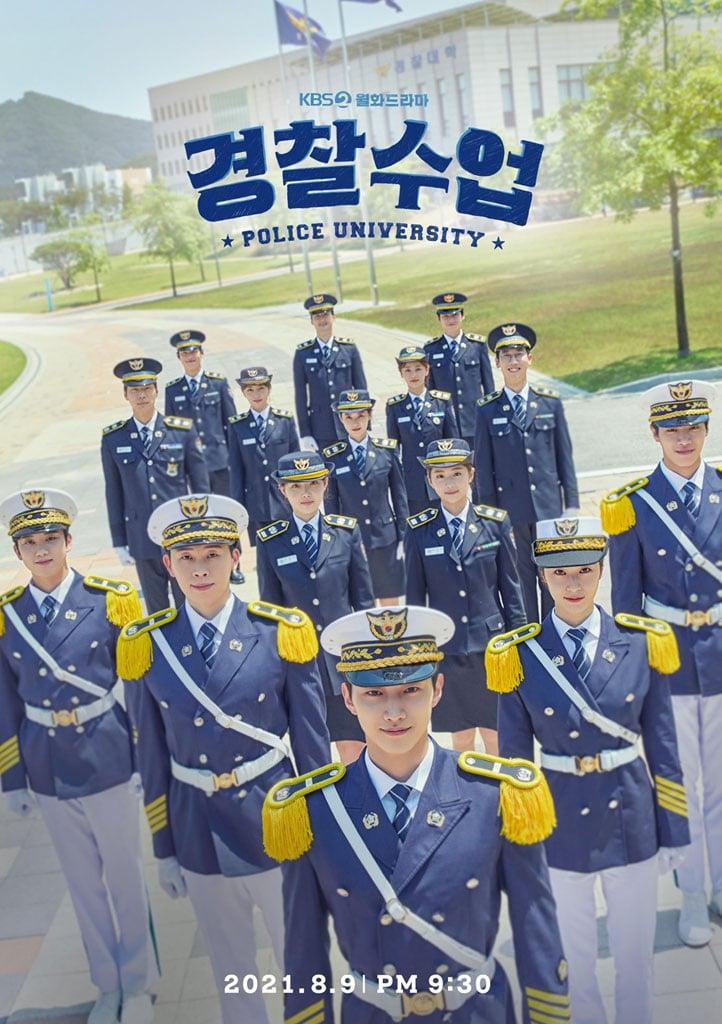 Police University - 경찰수업