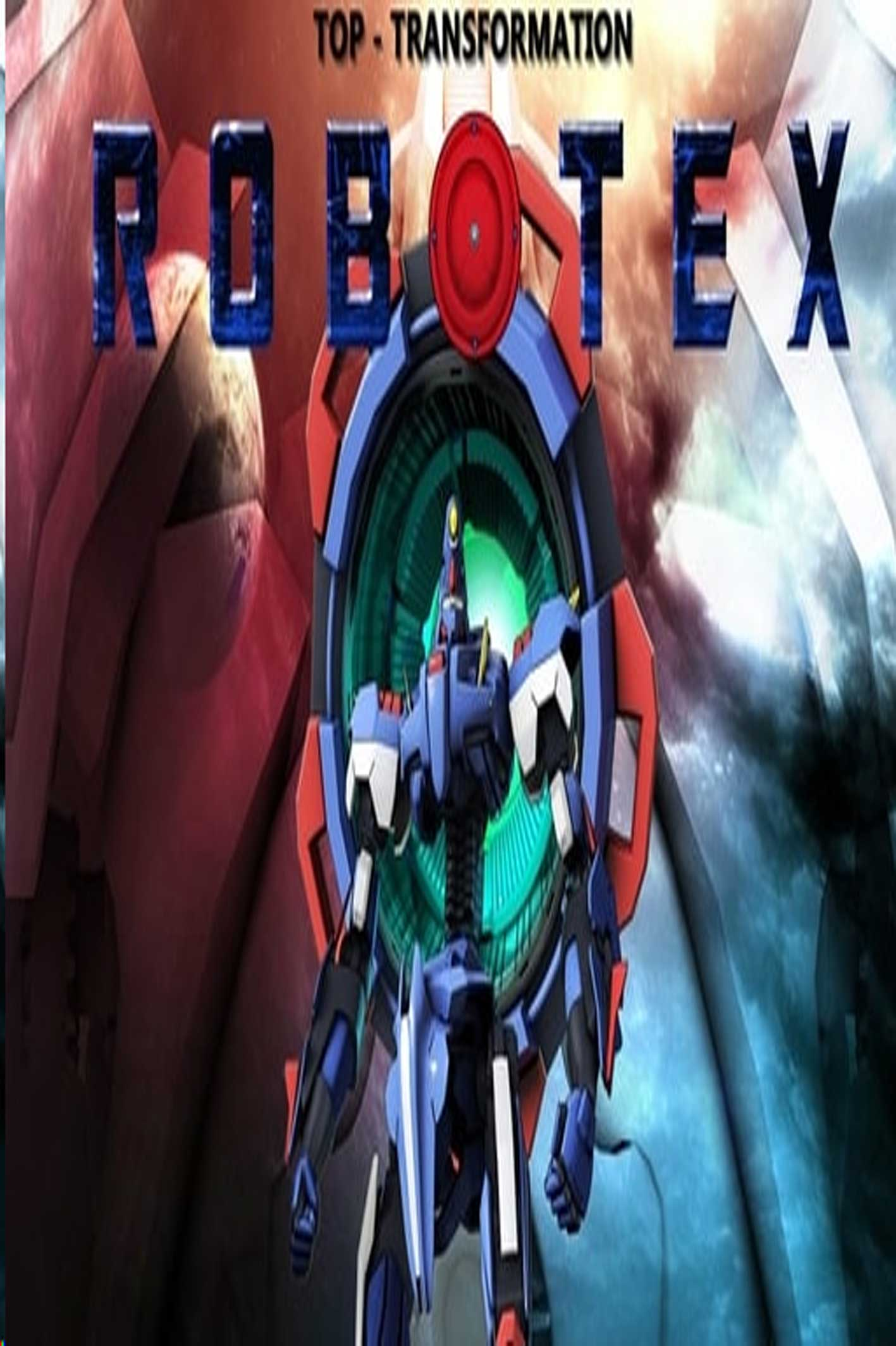 Robotex - 智能戰神
