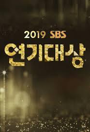 SBS Drama Awards 2019 - 2019 SBS 연기대상