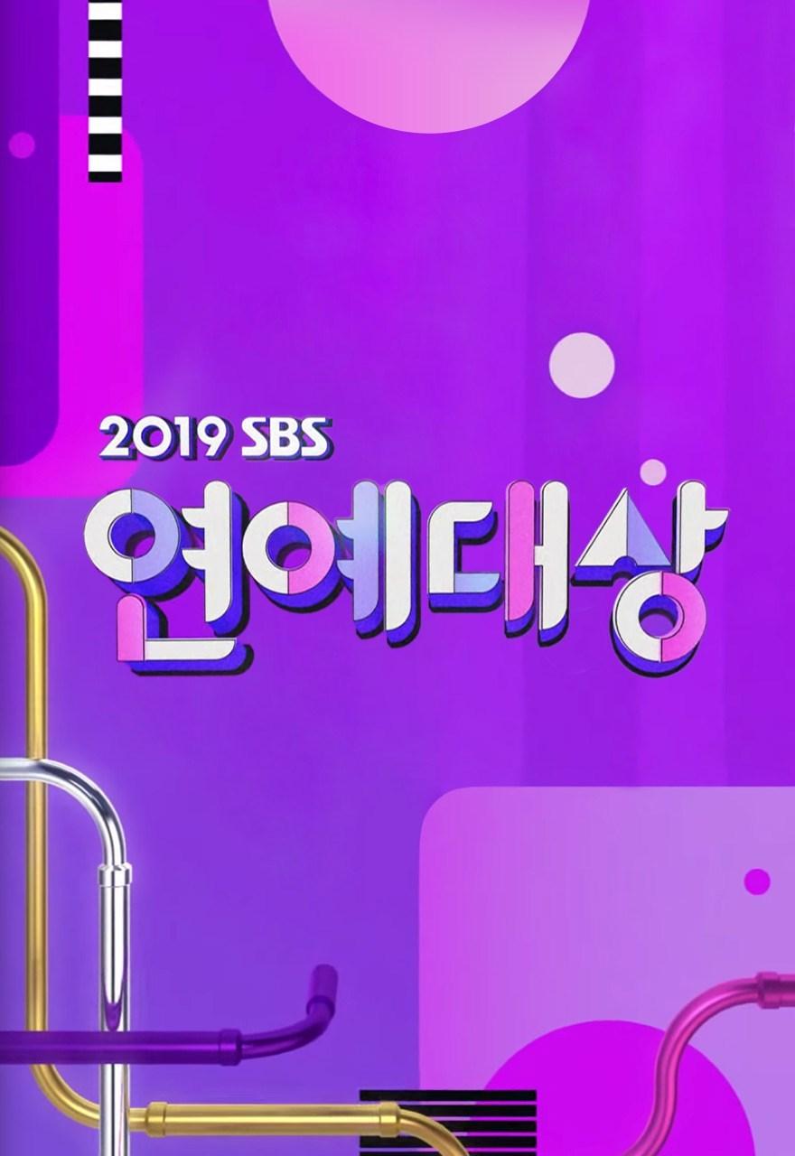 SBS Entertainment Awards (2019) - SBS 연예대상