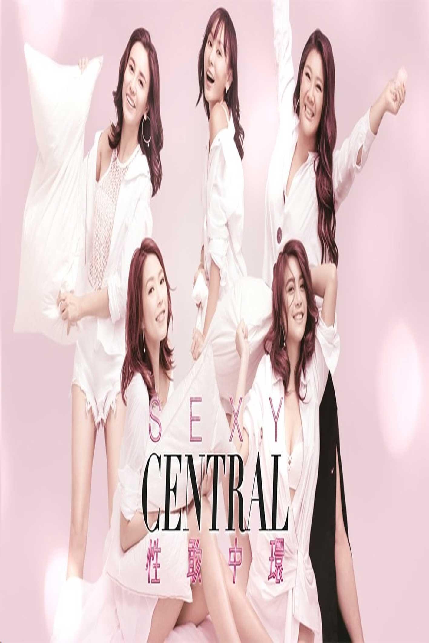 Sexy Central - 性敢中環