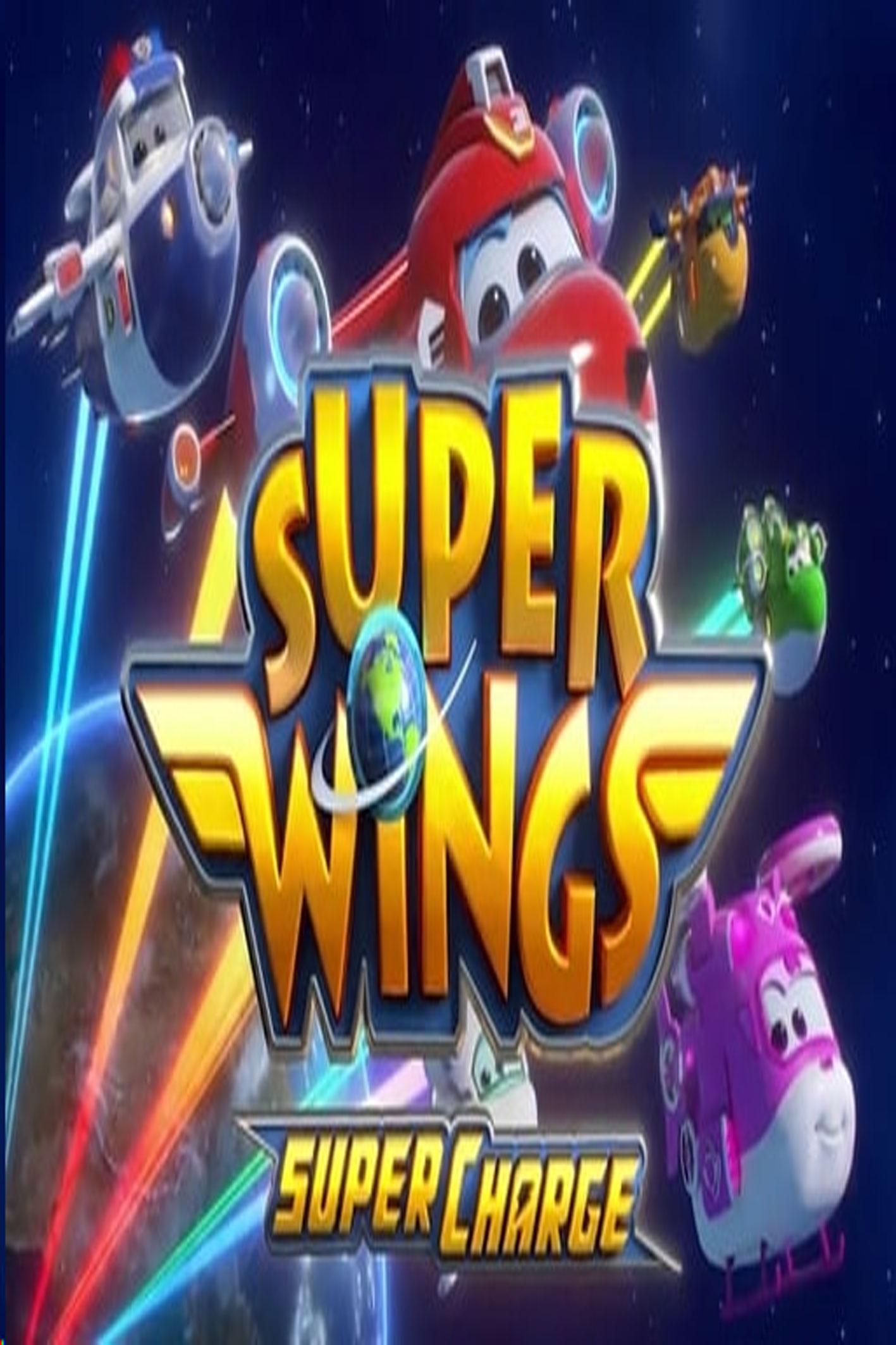 Super Wings S4 - 超級飛俠4