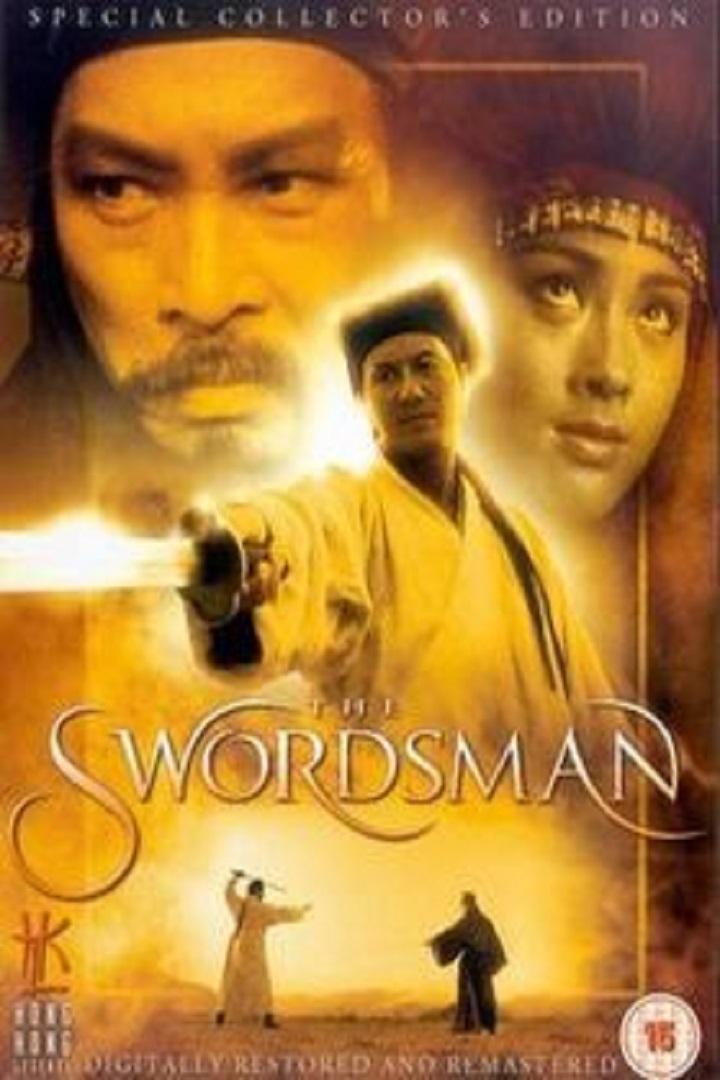 Swordsman 1990 - 笑傲江湖