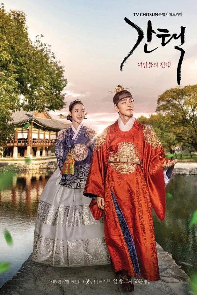 Queen: Love And War (Cantonese) - 女人的戰爭