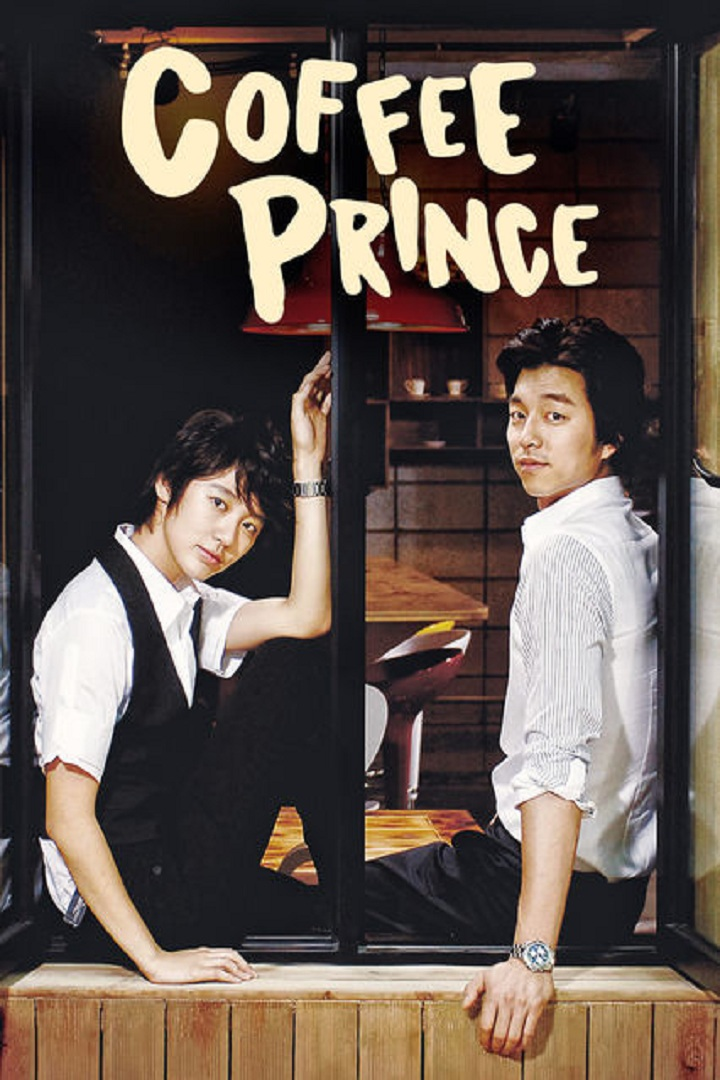 The 1st Shop of Coffee Prince (Cantonese) - 咖啡王子