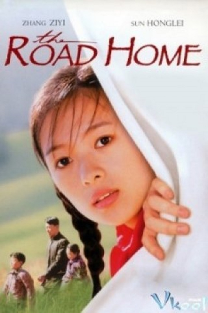 The Road Home - 我的父親母親