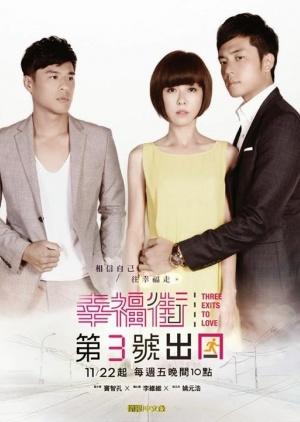Three Exits To Love (Cantonese) - 幸福街第3號出口
