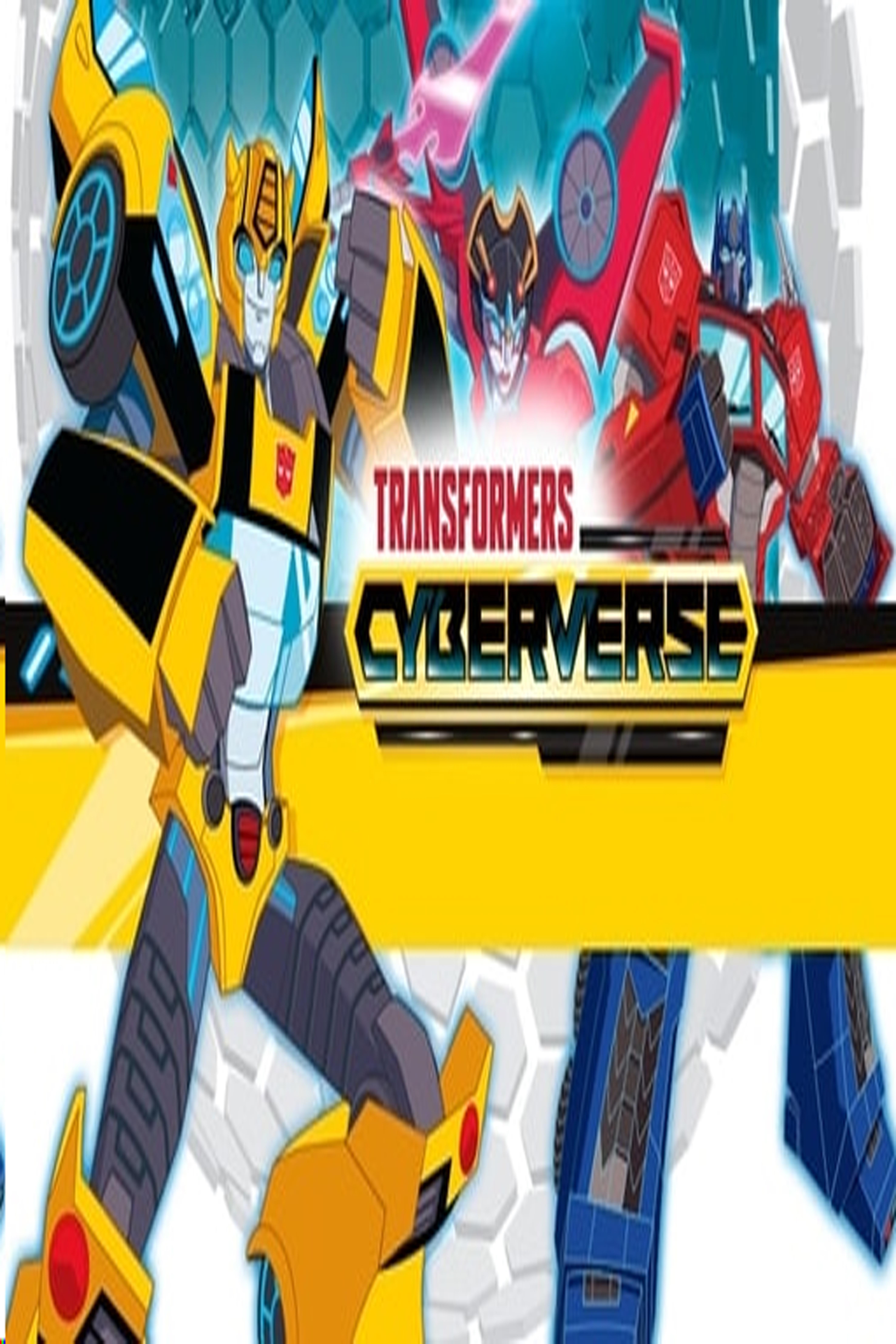 Transformers Cyberverse Season 1 - 變形金剛 斯比頓傳奇