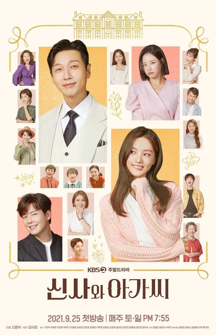 Young Lady and Gentleman - 신사와 아가씨