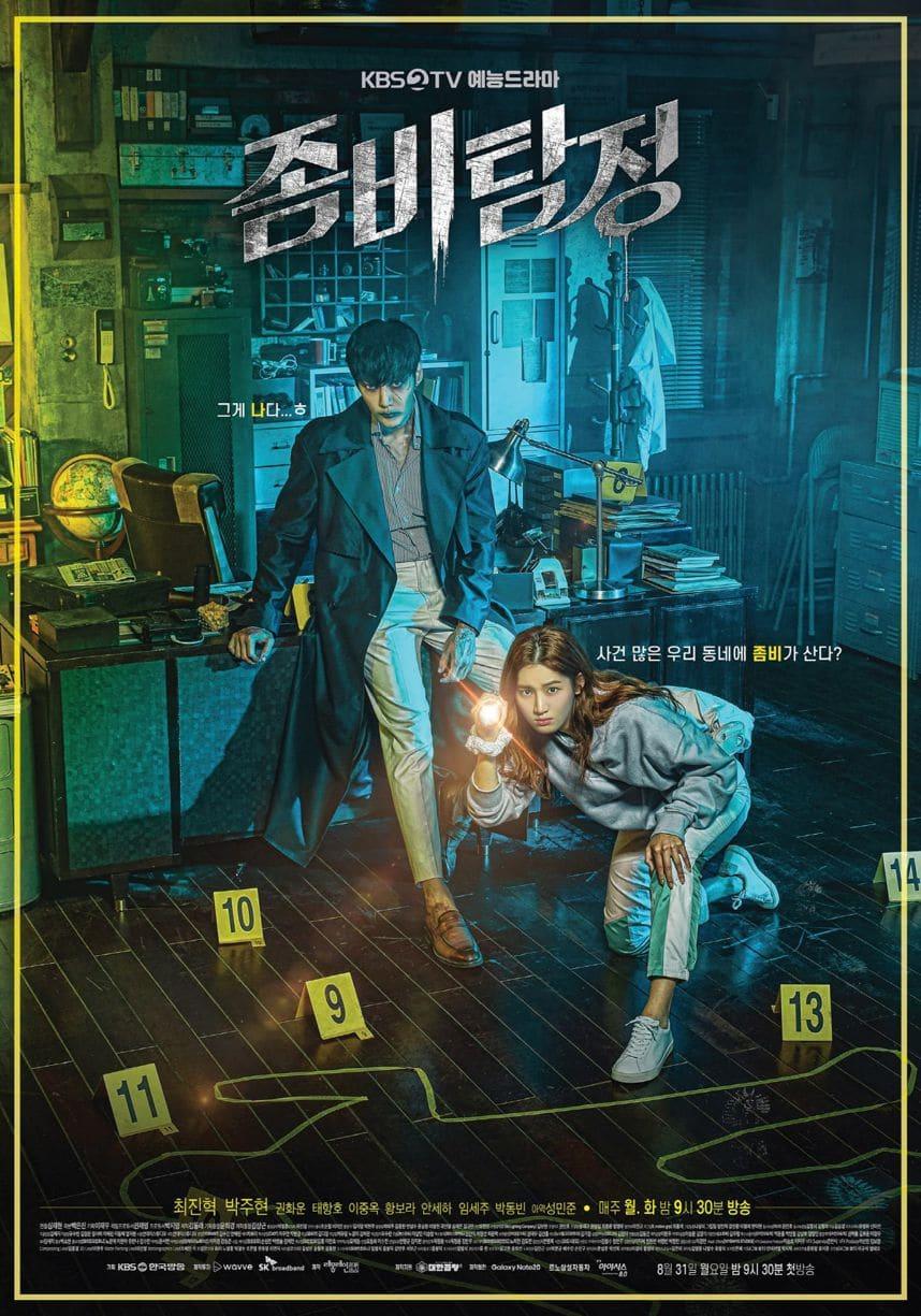 Zombie Detective - 좀비탐정