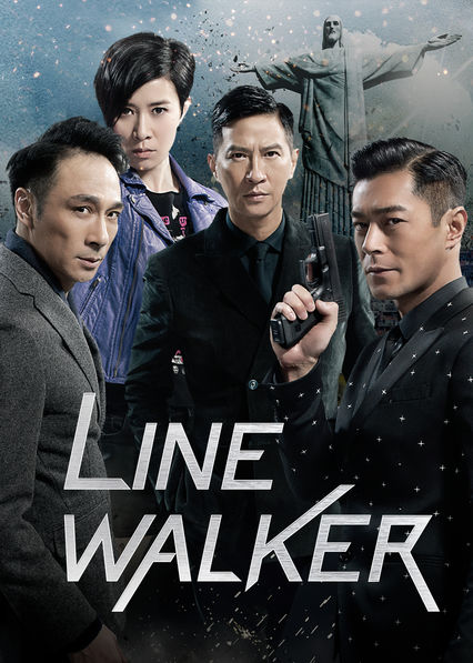 Line Walker (Movie) - 使徒行者