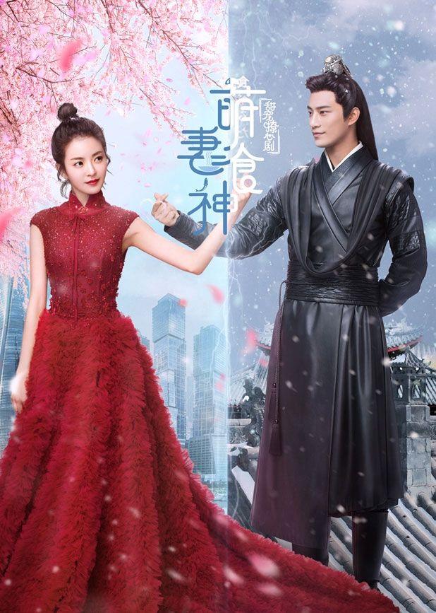 Cinderella Chef (Cantonese) - 萌妻食神