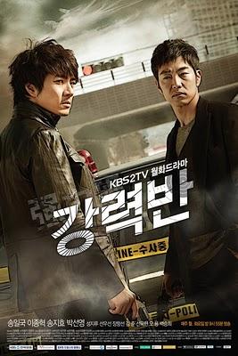 Crime Squad - 강력반