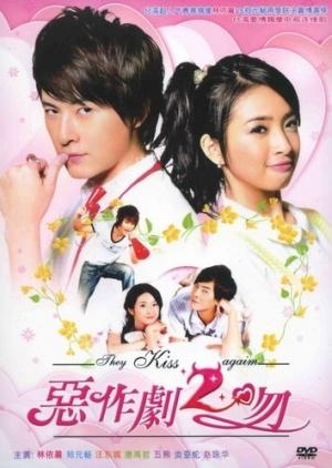 They Kiss Again (Cantonese) - 惡作劇之吻2