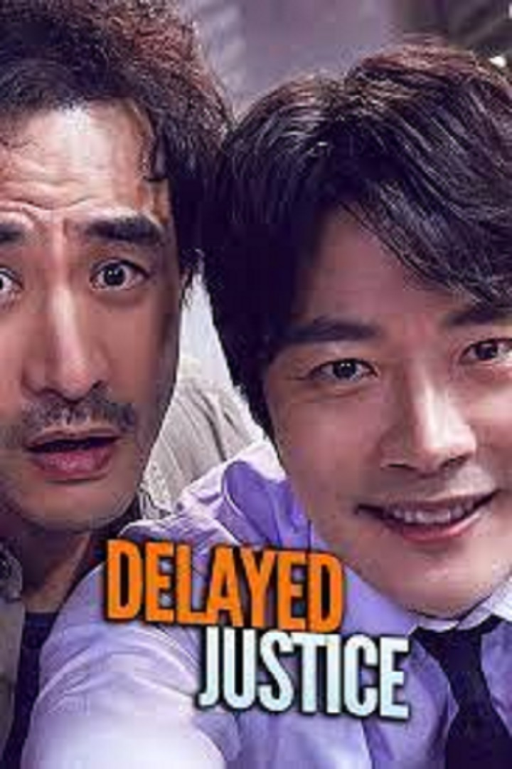 Delayed Justice (Cantonese) - 延遲的正義