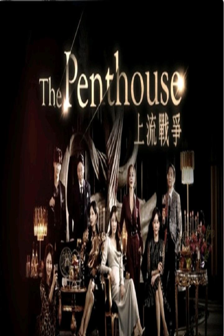The Penthouse - The Penthouse上流戰爭