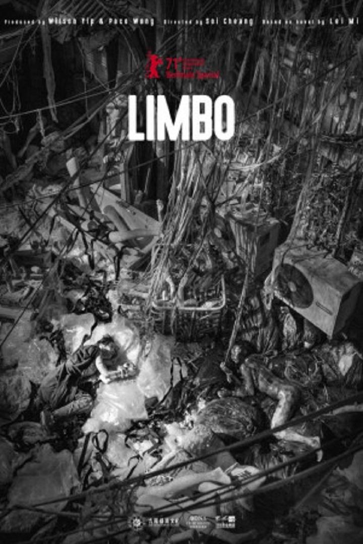 Limbo 2021 - 智齒