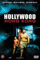 Hollywood Hong Kong 2001 - 香港有個荷里活