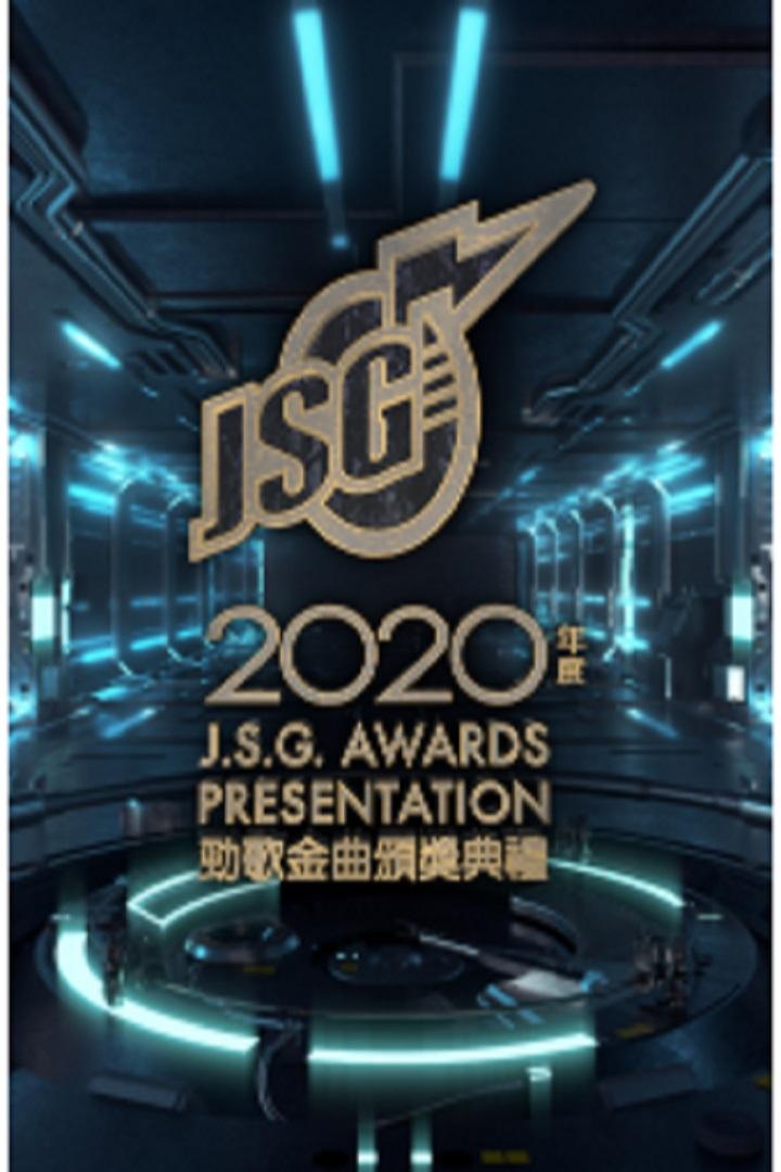 J.S.G. Awards Presentation 2020 - 2020年度勁歌金曲頒獎典禮