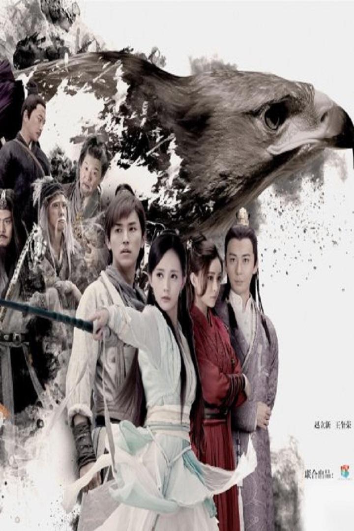 Legend of the Condor Heroes (Cantonese) - 射鵰英雄傳2017