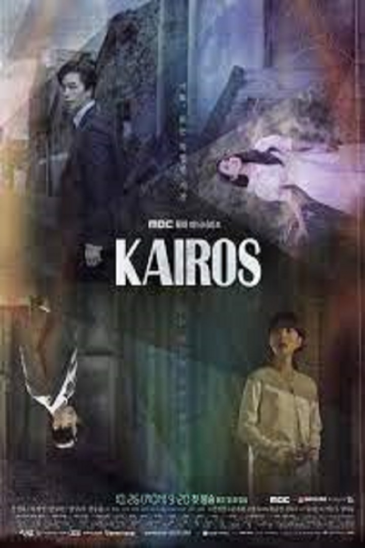 Kairos (Cantonese) - 逆轉時機