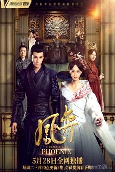 Legend of the Phoenix (Cantonese) - 鳳弈 (雙語版)