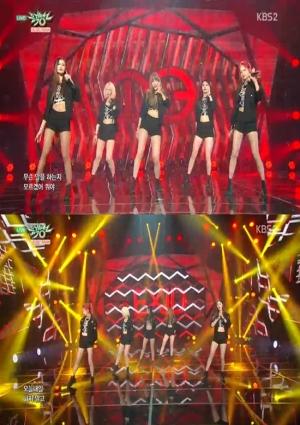 Music Bank - 뮤직뱅크