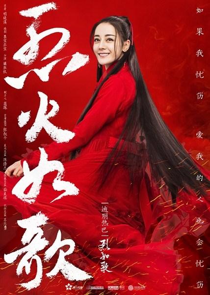 Fire of Eternal Love (Cantonese) - 烈火如歌